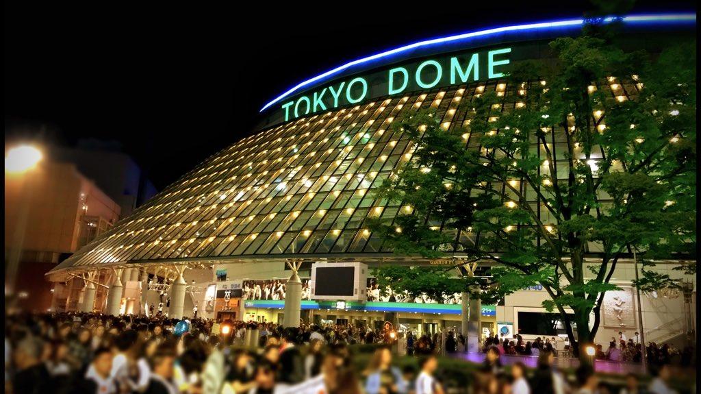安室東京ドーム