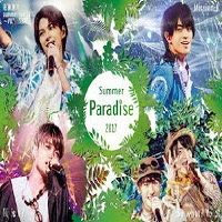 exy Zone/Summer Paradise 2017