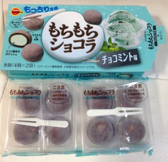 もちもちショコラ チョコミント2018-07-13_182040