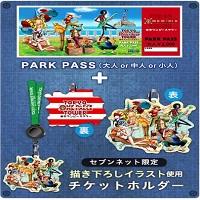 東京ワンピースタワーチケット