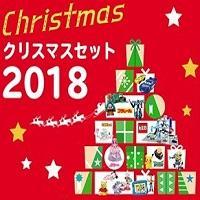 2018年クリスマスおもちゃランキング最終結果
