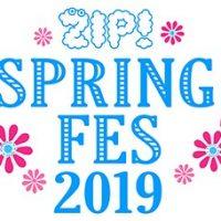 ZIP!春フェス2019放送日と特番乃木坂46栄光の軌跡