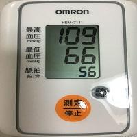 HEM-7111オムロン血圧計の最安値は楽天で買った