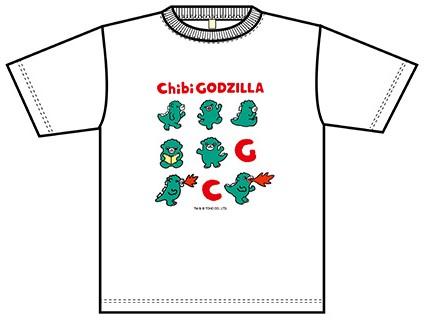 ちびゴジラオリジナルTシャツ「CG」