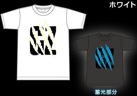 ゴジラオリジナルTシャツ「GZ」(ホワイト)<セブンネット限定>