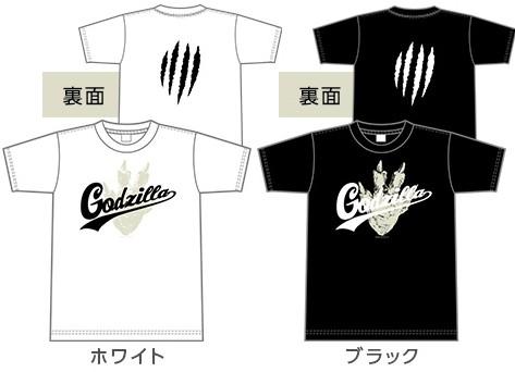 ゴジラオリジナルTシャツ「FOOTPRINT」(ホワイト・ブラック) <セブンネット限定>