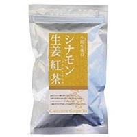 体の酸化を防ぐ飲み物で手軽なシナモン+生姜+紅茶