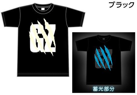 ゴジラオリジナルTシャツ「GZ」(ブラック)