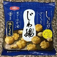 亀田製菓 じわ揚げ 塩こしょう味