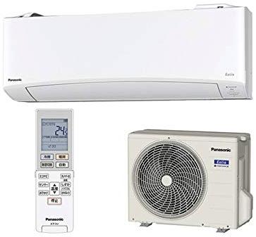 CS-EX289C-W