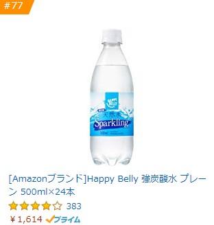 [Amazonブランド]Happy Belly 強炭酸水 プレーン 500ml×24本