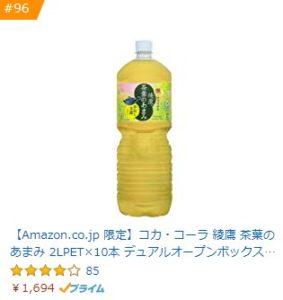 【Amazon.co.jp 限定】コカ・コーラ 綾鷹 茶葉のあまみ 2LPET×10本 デュアルオープンボックスタイプ