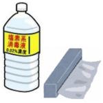 次亜塩素酸水と次亜塩素酸ナトリウム(ハイターなど)の違い