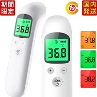 fedickの非接触赤外線温度計