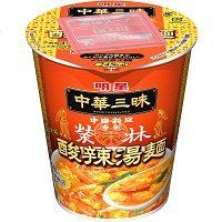 サンラータン麺のカップ麺をネットで購入すると