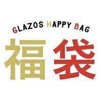 GLAZOSの2021年福袋キッズとミキハウスとリラックマ