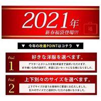 GENELESSメンズ福袋2021を楽天通販ページ