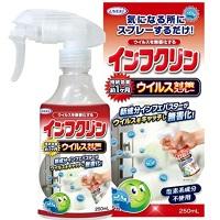 【Amazon.co.jp 限定】インフクリン ウイルス対策スプレー 250mL 日本製