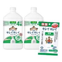 【Amazon.co.jp限定】 【医薬部外品】キレイキレイ 薬用 液体ハンドソープ 詰替え用 800ml×2個+除菌シート
