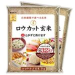 BG無洗米金芽ロウカット玄米(東洋ライス)