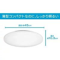 アイリスオーヤマのLEDシーリングライトPZCE-206Dのレビュー