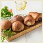 糖質オフのブランパンお試しセット5種類ふすまパン