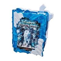 DXタテガミ氷獣戦記ワンダーライドブック