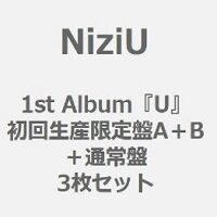 NiziUのアルバム「U」セブンネット限定特典つき