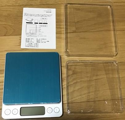 デジタル測り3キロまで1グラム表示で楽天1000円レビュー3