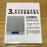 デジタル測り3キロまで1グラム表示で楽天1000円